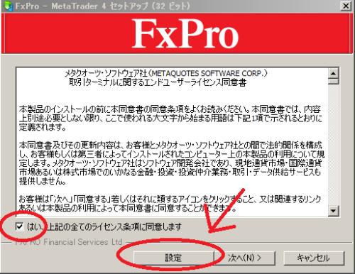 バックテスト専用MT4_1
