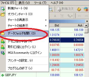 バックテスト専用MT4_10