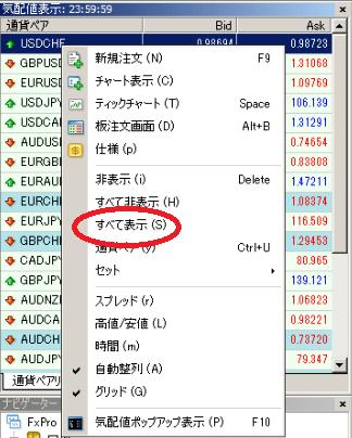 バックテスト専用MT4_4