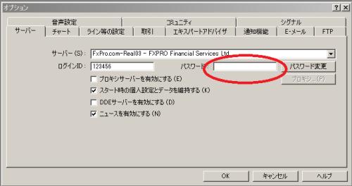 バックテスト専用MT4_5