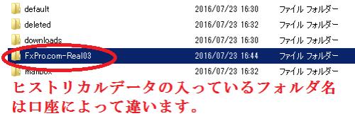 バックテスト専用MT4_8