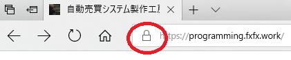 SSL-Edge