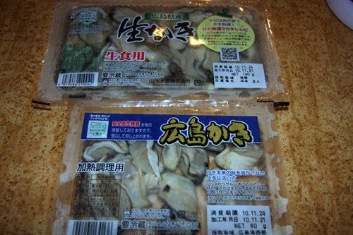 スーパーの牡蠣