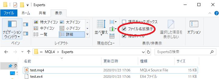 mq4ex4
