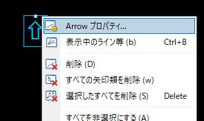 eaboSigの設定方法_インジケータの色設定を確認_変更不可4.1_プロパティ